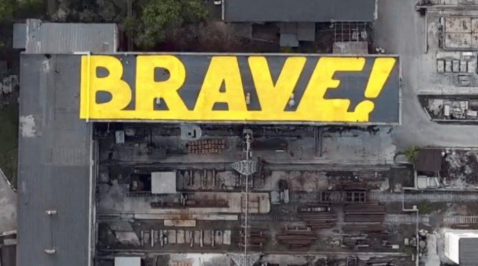 brave factory festival