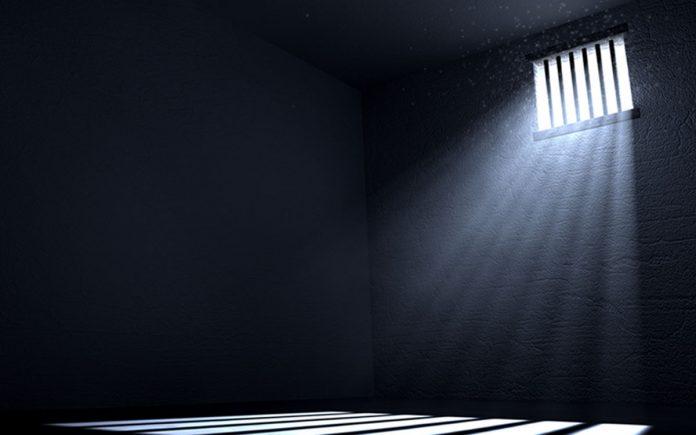 dj jail